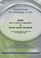 FFPB_Brochure_0909